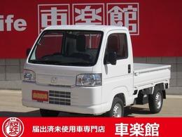 ホンダ アクティトラック 660 SDX 届出済未使用車