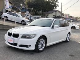 BMW 3シリーズツーリング 320i ハイラインパッケージ ・純正ナビ黒革パワーシート・スマートキー