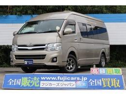 トヨタ ハイエースバン キャンピング フジカーズジャパン製 FOCS Di 4WD ソーラー 常設2段ベッド