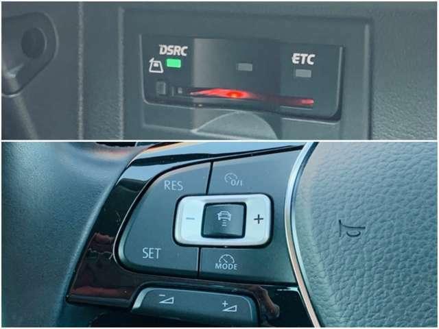 ETC機能に加えて高速道路の一部区間の料金割引を受けることが出来るETC2.0搭載。先行車追従機能付きアダプティブクルーズコントロールを使用すれば長距離ドライブを快適にしてくれます。
