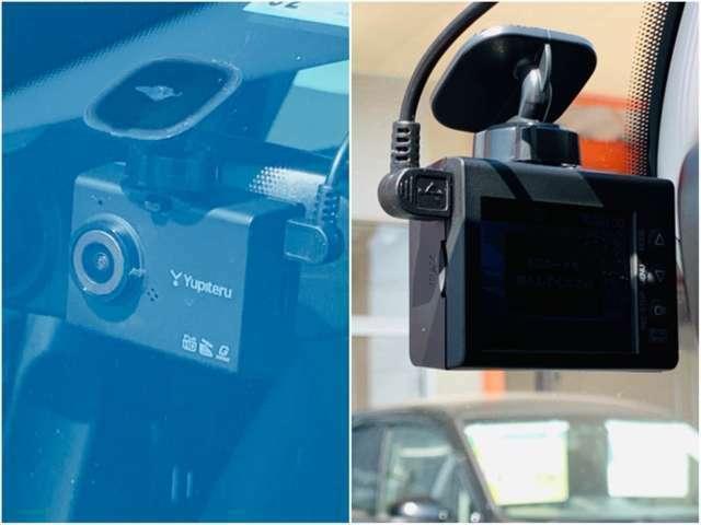 ドライブレコーダーは別売りのマイクロSDカードを挿入してご使用ください。