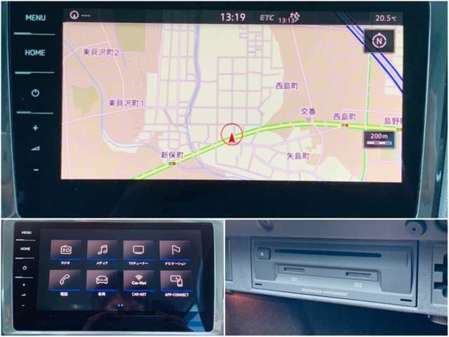 純正9.2インチ大型ディスプレイAV一体型ナビ「ディスカバープロ」。画面に触れずに操作出来るジェスチャーコントロール搭載。高画質フルセグTVやDVDの視聴の他、Bluetooth接続によるスマホ連携も可能です。