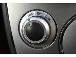 三菱伝統の4WDシステムを搭載◆◇必要なときにはダイヤルスイッチでカンタンに4WDモードに切替え★道を選ばずオフロードを走破!