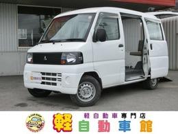 三菱 ミニキャブバン 660 CL ハイルーフ 4WD スローパー 福祉車両