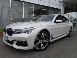 BMW 7シリーズ 740e iパフォーマンス Mスポーツ 20AWモカ革SRデモカー認定中古車