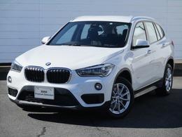 BMW X1 xドライブ 20i 4WD 禁煙車 ACC ヘッドアップディスプレイ 17AW