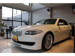 BMWアルピナ B5 の中古車 ビターボ リムジン 千葉県千葉市稲毛区 598.0万円