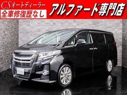 トヨタ アルファード 2.5 S 大型リアモニター 地デジ Bluetooth音楽