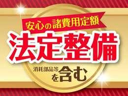 ▲電車でお越しのお客様は、JR宇都宮線・蓮田駅 西口まで無料送迎致しております。WEST店:直通番号048-783-7072まで、お気軽にご連絡ください。