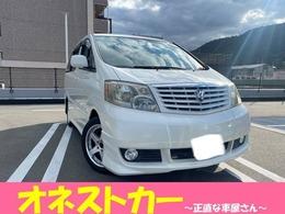 トヨタ アルファード 2.4 V ASプレミアム・アルカンターラバージョン 両側自動スライドドア ETC ナビ レーダ