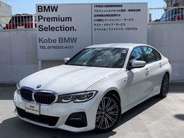 BMW 3シリーズ 330i Mスポーツ デモカ-黒革パ-キングサポ-トHDDナビETC