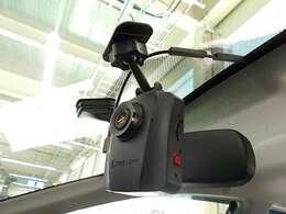 【ドライブレコーダー】万が一の事故にあった場合でも、ドライブレコーダーがその瞬間の映像を記録しています!事故だけでなく、楽しいお出かけの風景なども録画してくれていますよ♪