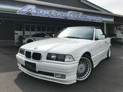 BMWアルピナ B3カブリオ の中古車 3.2 埼玉県入間市 298.0万円