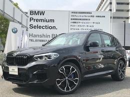 BMW X3 M コンペティション 4WD パノラマサンルーフ  弊社デモカー 黒革S