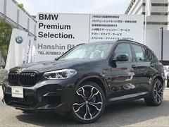 BMW X3 M の中古車 コンペティション 4WD 兵庫県神戸市東灘区 1093.0万円
