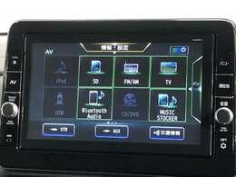 日産純正大画面!9インチナビゲーションMM320D-L 迫力の9インチ大画面を採用!充実したオーディオ機能に点検の案内などが届くNissanConnectサービスにも対応!