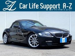 BMW Z4 ロードスター2.5i ベージュレザー 直6エンジン ETC
