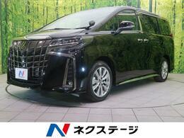 トヨタ アルファード 2.5 S タイプゴールド 登録済未使用車 TSS 三眼LED サンルーフ