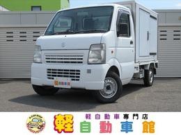 スズキ キャリイ トラック660冷蔵冷凍車 4WD