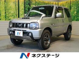 スズキ ジムニー 660 ランドベンチャー 4WD 特別仕様 禁煙 ターボ
