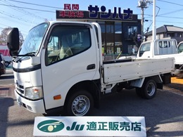 トヨタ ダイナ 2.0 ジャストロー 5F