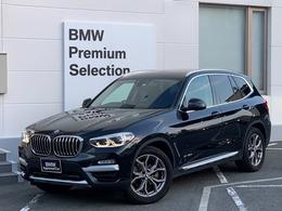 BMW X3 xドライブ20d xライン ディーゼルターボ 4WD ACCヘッドアップD黒革地デジ電動リアゲート