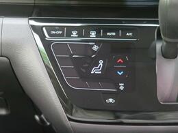 オートエアコン搭載!!ボタンひとつで楽々♪♪