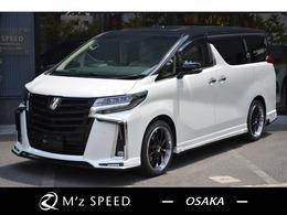 トヨタ アルファード 3.5 エグゼクティブ ラウンジ S JBLナビ Rラッピング キャリパーP ZEUS