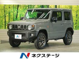 スズキ ジムニー 660 XC 4WD 社外ナビTV 5速MT セーフティサポート
