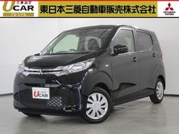 三菱 eKワゴン 660 G サポカーS ナビ&TV