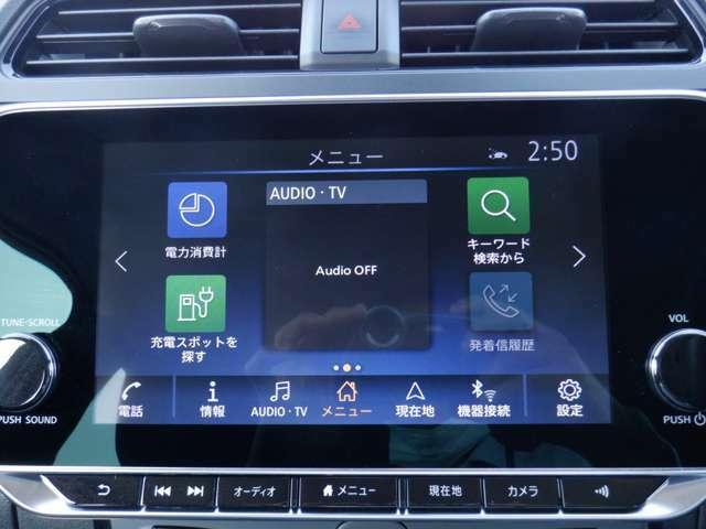 EV専用MOPナビ(SD方式):CD・DVD・Bluetooth再生機能付なので、好きな音楽を聴きながら楽しいドライブガ可能です♪またフルセグTVチュ-ナ-内蔵ですので高画質にてTVの