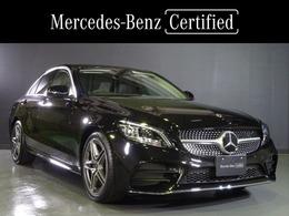 メルセデス・ベンツ Cクラス C200 ローレウス エディション (BSG搭載モデル) 認定中古車