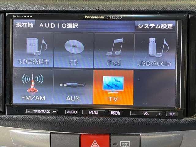 万が一に備えドライブレコーダーも装備しております!