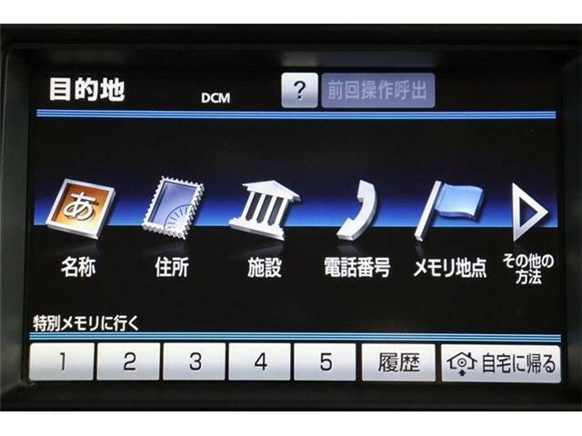 弊社H/Pはこちらhttps://lala-auto.jp/未掲載車両も多数ございます!