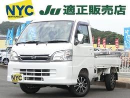 ダイハツ ハイゼットトラック 660 エクストラ 3方開 4WD スパーデフロックH/L切替4WD社外アルミ