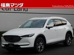 マツダ CX-8 の中古車 XD 100周年特別仕様車 福島県白河市 456.2万円