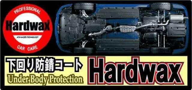 Bプラン画像:◆塗膜1mm以上のハードワックス!