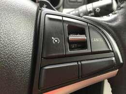 「クルーズコントロール」長距離ドライブの強い味方!!