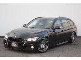 BMW 3シリーズツーリング 320d Mスポーツ エディション シャドー 黒革マルチDメーターM3コンペ20AW車高調