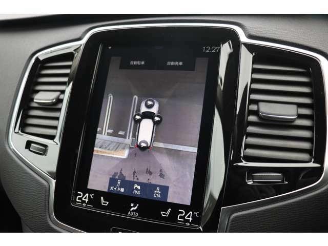 アラウンドビューカメラ標準装備。後方障害物センサーも連動し、駐車も安心です。駐車アシスト機能付。