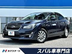 スバル インプレッサG4 の中古車 1.6 i-L 大阪府茨木市 69.9万円