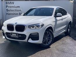 BMW X4 xドライブ30i Mスポーツ 4WD 認定保証ブラックレザーMブレーキACCLED