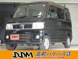 日産 クリッパーリオ 660 G スペシャルパック装着車 修復歴無 エアコン ターボ AW