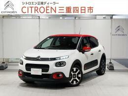 シトロエン C3 コロラド エディション 6AT ETC ワンオーナー 認定中古車