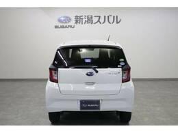 スバルの認定U-CARなら、すべての車が第三者機関(AIS)による評価査定でどんな状態かはっきりわかります。