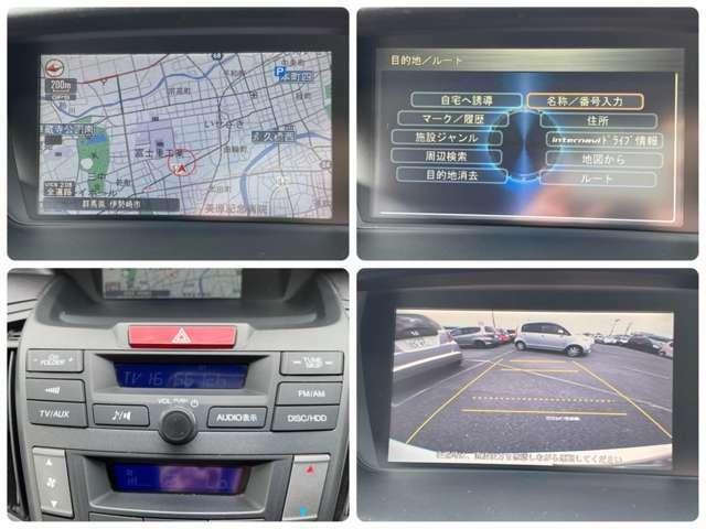 ホンダ純正HDDナビを装備しています☆ナビ機能はもちろん、オーディオ機能も充実しています♪バック駐車をアシストしてくれるリアカメラも装備しています^^