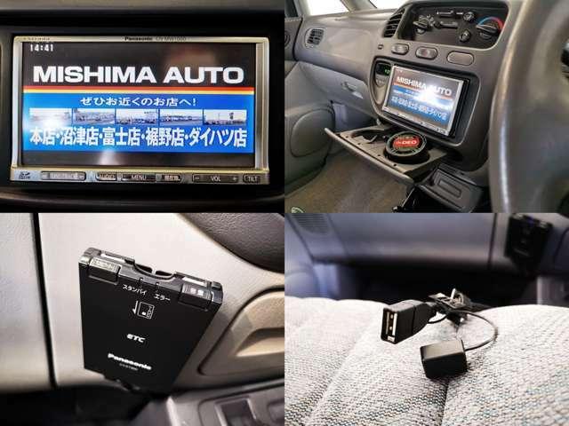 エントリーモデルですが 地デジワンセグTV付 カーナビ完備 もちろん 最新 Bluetoothカーナビやバックカメラ取付なども 格安にて 承ります