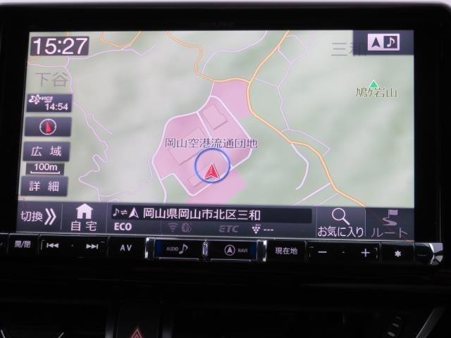 ナビゲーション付きなので、初めての道もラクラク!目的地設定も簡単!アルパインX9V
