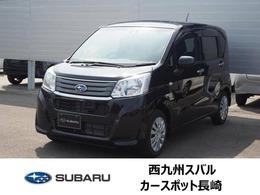 スバル ステラ 660 L スマートアシスト オンライン商談/ナビTV/走行1.9万キロ