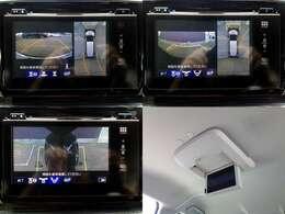 【左上&右上&左下】全周囲マルチビューカメラ&自動駐車パーキングアシストを搭載した、メーカーオプション・HONDAインターナビシステム  【右下】純正フリップダウンモニター